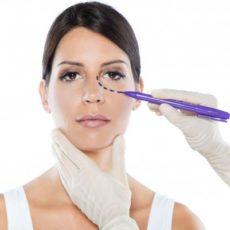 La cirugia para hombres, la blefaroplastia